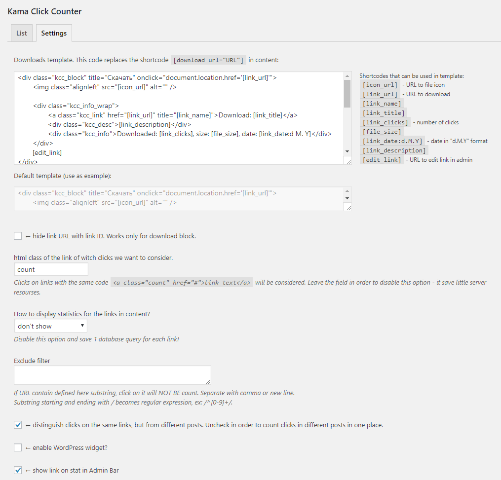 Other Settings Class Links